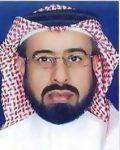 الاستاذ : أبراهيم بن حمد آل الشيخ